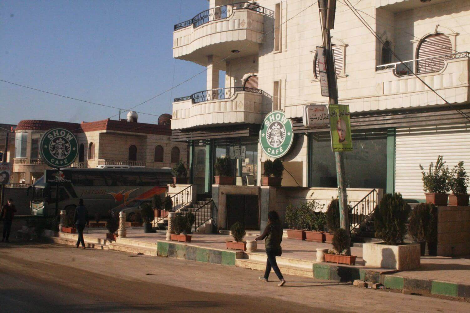 Coffee bar Efrîn, February 2, 2015