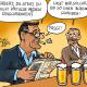 Kickls Innenministerium und die Medien