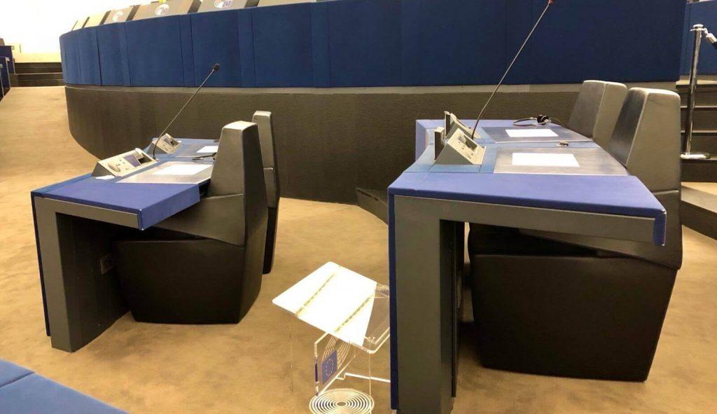Kurz (BK von Österreich) fehlt bei Debatten um Datenschutz. E-Privacy Verordnung, EU-Ratspräsidentschaft, Bilanz, Schwerpunkte