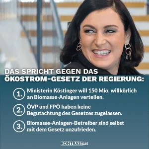 Das von Elisabeth Köstinger vorgeschlagene Ökostromgesetz wurde vom Bundesrat verhindert. Biomasse Produzenten hätten 150 Millionen bekommen - ohne transparente Vergabekriterien