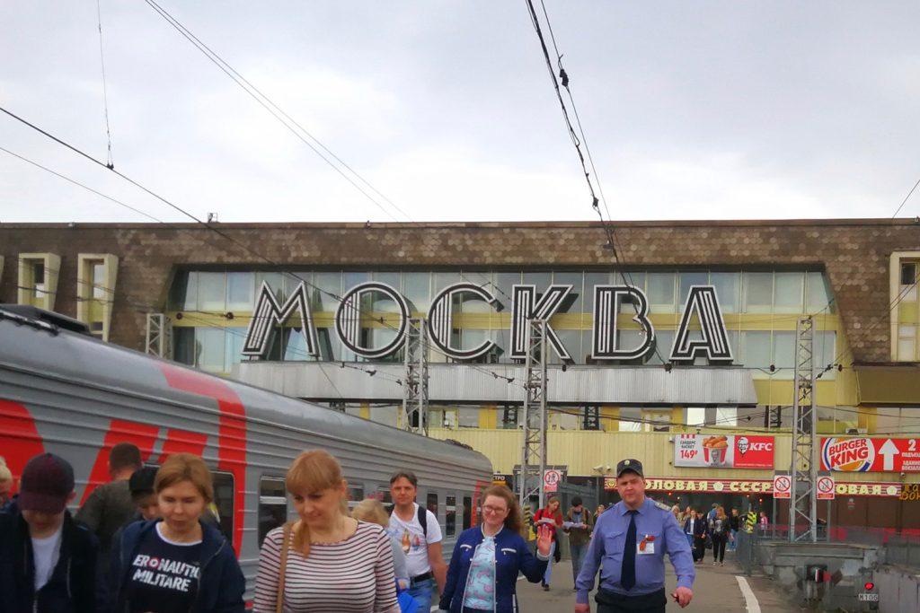 Pavelezkij Bahnhof in Moskau