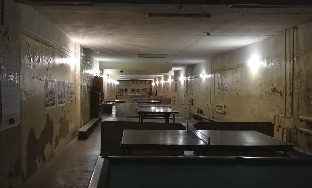 ehemaliger Luftschutzbunker