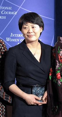 Die berühmte Frauen Rechtlerin Guo Jianmei