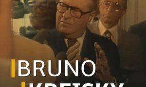 Bruno Kreisky: Kurzbiografie des österreichischen Sonnenkönigs